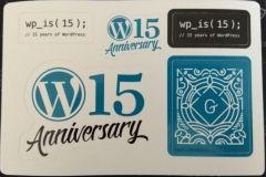 Con la RGPD en los talones... y #WP15 Aniversario WordPress!